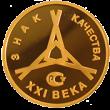 5-znak-kachestva